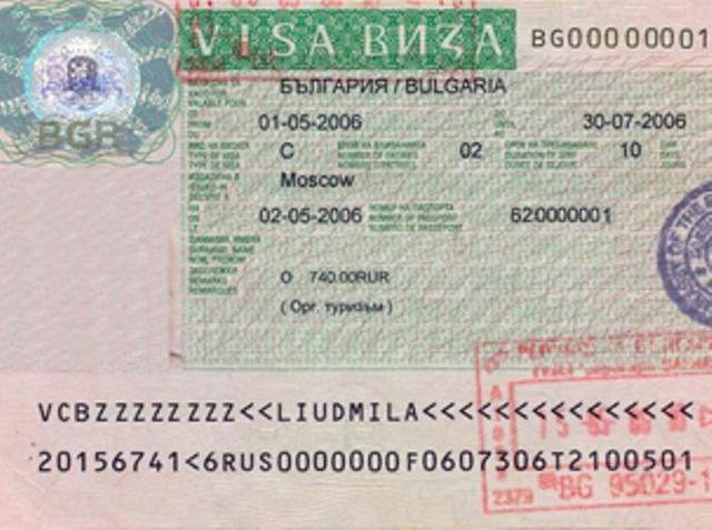 что дает бизнес виза в болгарию белье
