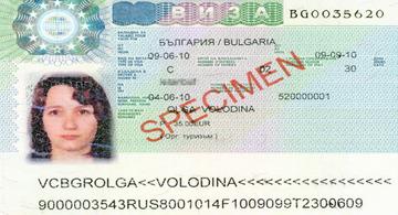 Продление болгарской туристической визы не выезжая из Болгарии