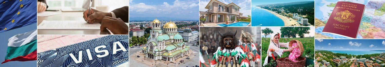 Болгарская Правда